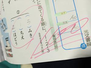 20160610_232817