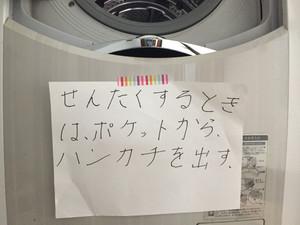 20161128_112041