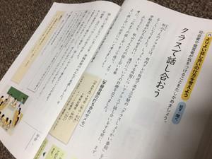 20170925_175851