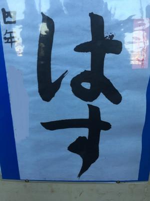 20171027_143557